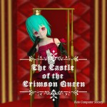 新譜「The Castle of the Crimson Queen」ジャケット画像